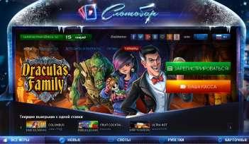 Любители играть казино: онлайн демо игры Slotobar для вас